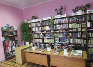 Задубровская сельская библиотека