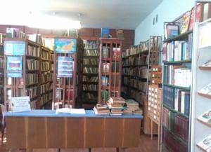 Винницкая сельская библиотека-филиал № 20