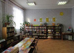 Ивановская сельская библиотека