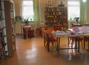 Пионерская сельская библиотека-филиал № 37