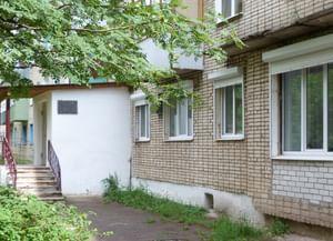 Щекинская межпоселенческая центральная библиотека