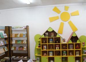 Косихинская модельная детская библиотека