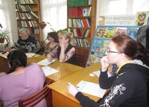 Заостровский библиотечный филиал