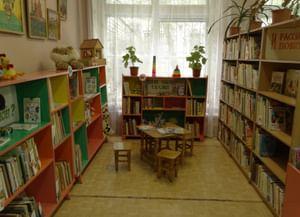 Вознесенский библиотечный филиал