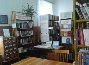 Шелковичненская сельская библиотека