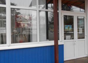 Детская библиотека Подгоренского района