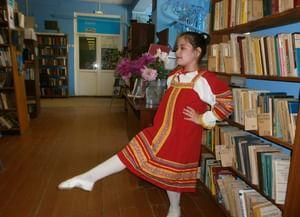 Правдинская библиотека-филиал