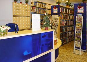 Детская библиотека № 7 Василеостровского района Санкт-Петербурга