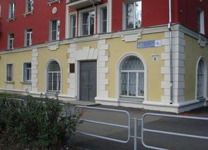Детская библиотека № 7 г. Челябинск