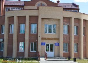 Пойковская поселенческая библиотека «Наследие»
