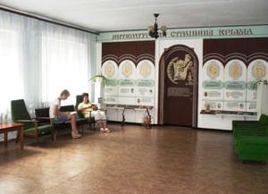 Централизованная библиотечная система Ленинского района