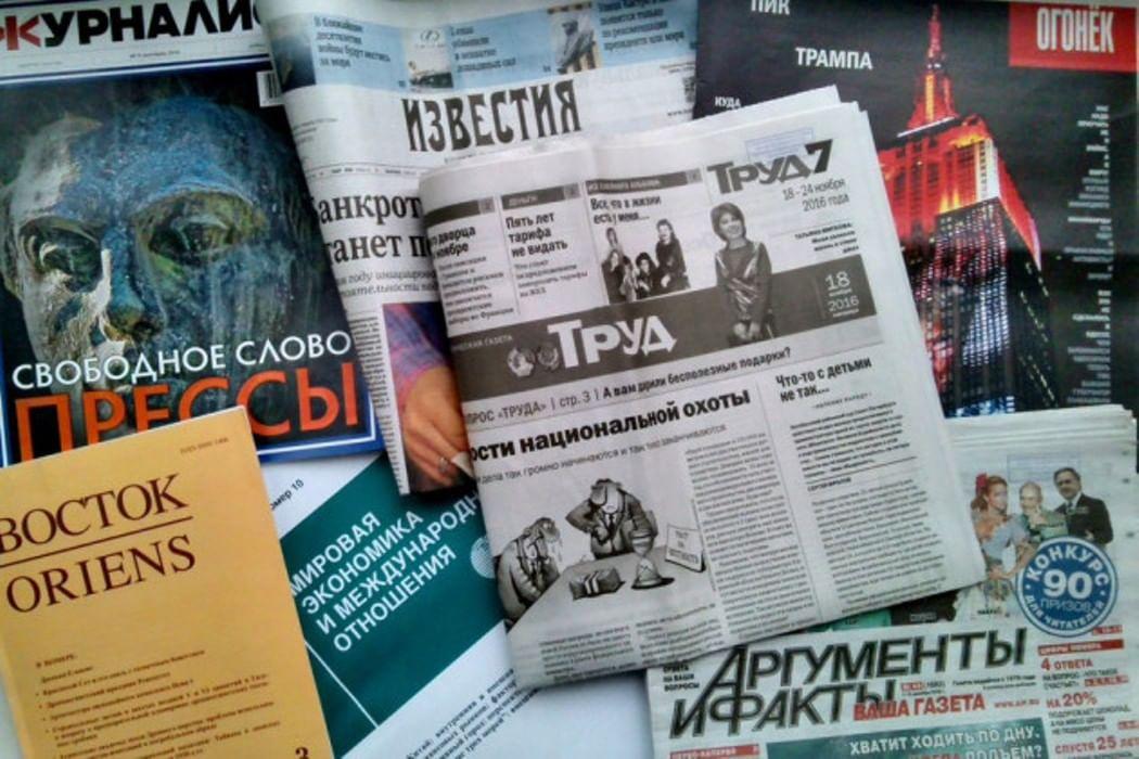 вас картинка газеты и журналы в библиотеке часов