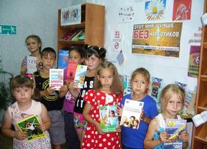 Нижне-Нарыкарская сельская библиотека