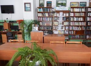 Листвянская сельская библиотека