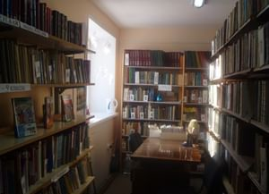 Дубровическая сельская библиотека