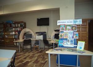 Дядьковская сельская библиотека
