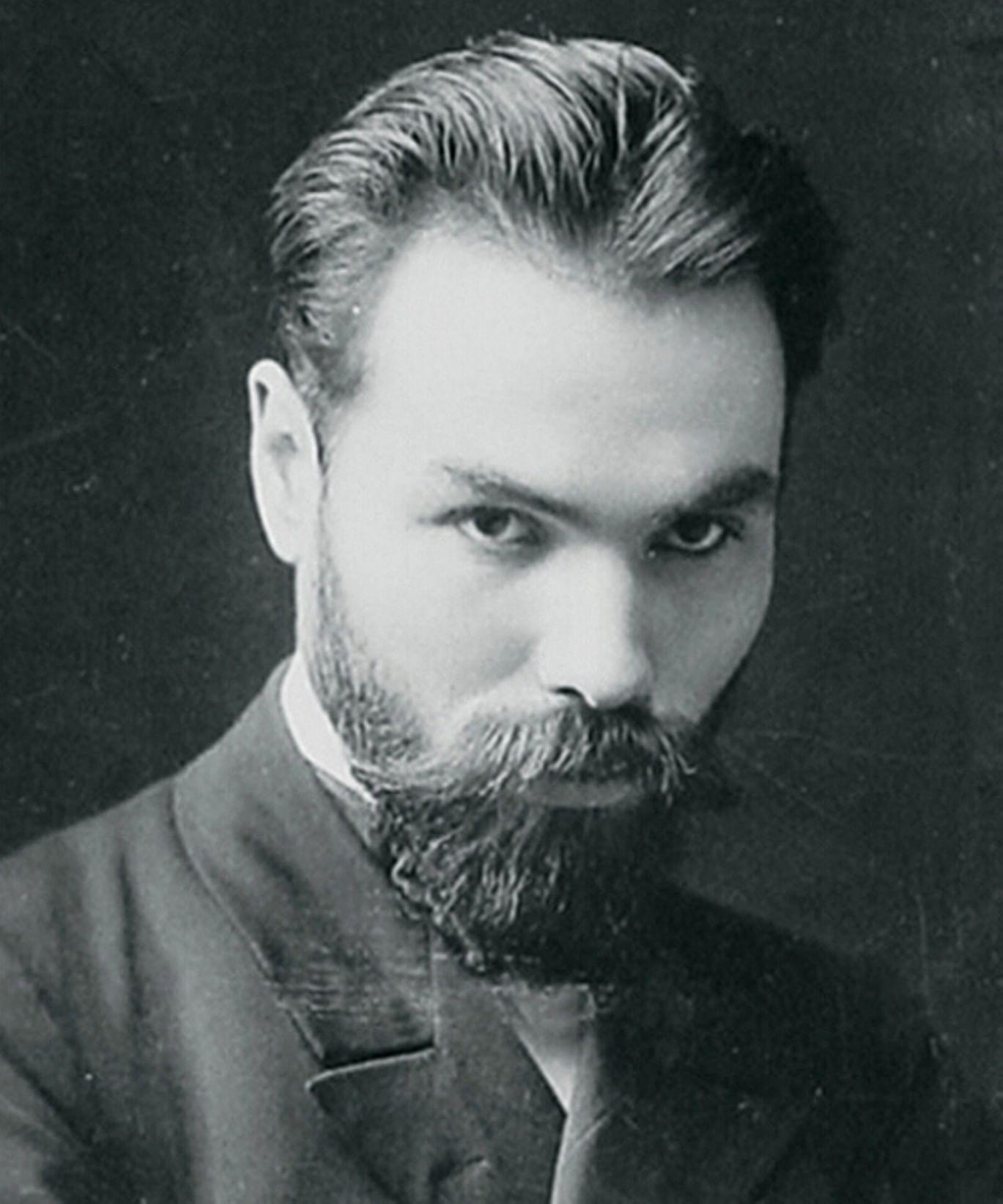 Валерий яковлевич брюсов доклад 8992