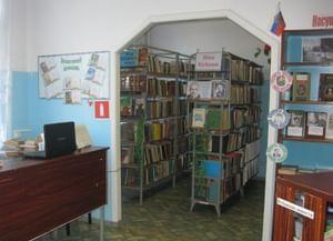 Крупская сельская библиотека