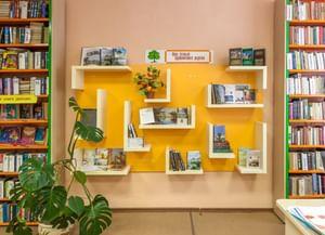 Банновская сельская библиотека