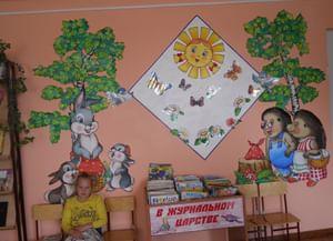 Верх-Егосская сельская библиотека-филиал № 4