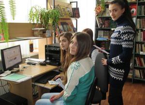 Модельная библиотека Истобинского сельского поселения