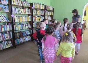 Острогожская детская библиотека