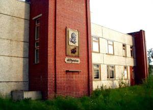 Центральная городская библиотека г. Апатиты