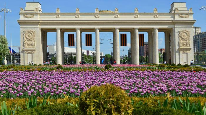 Центральный парк им. Горького