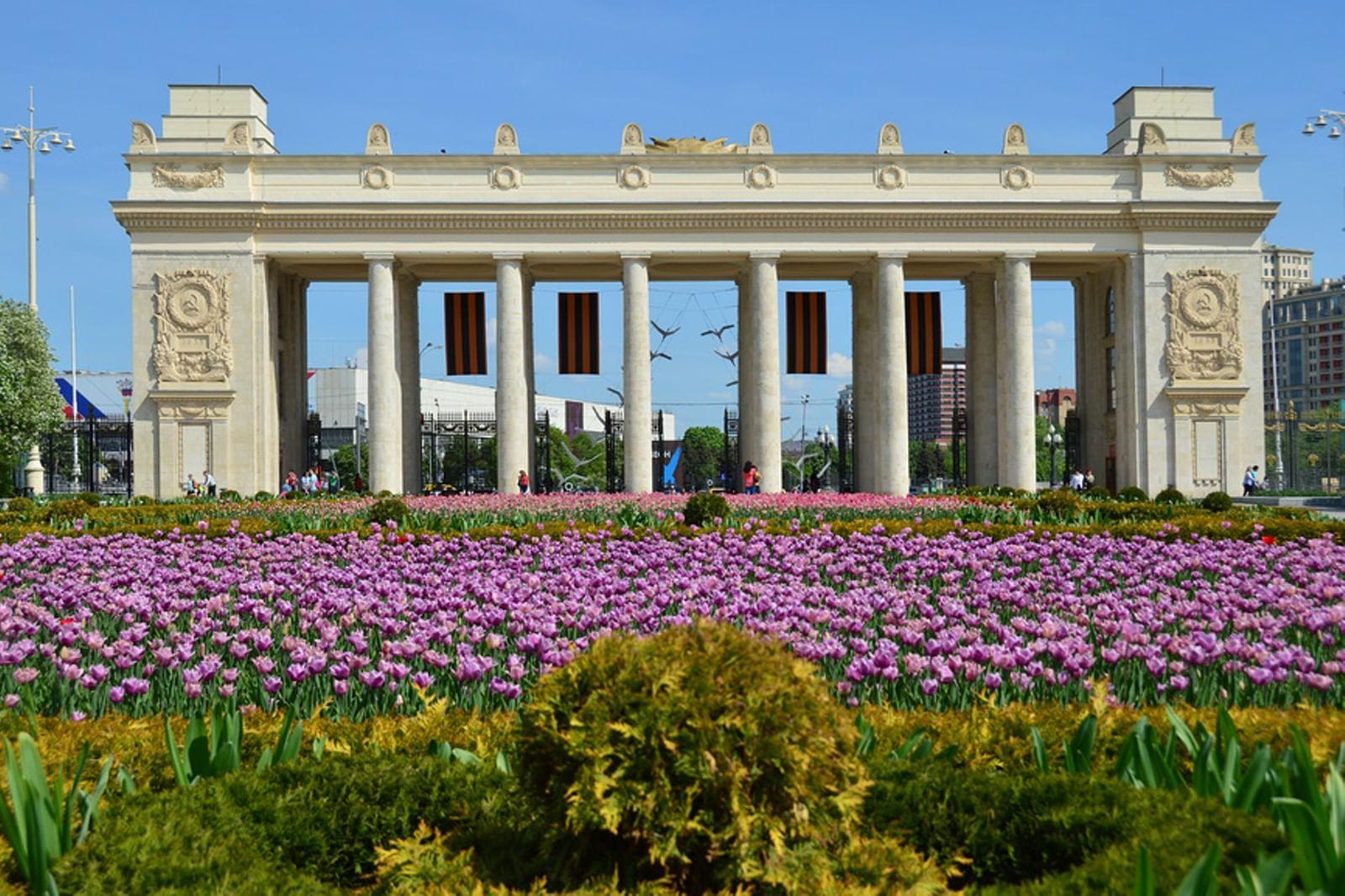 Парк культуры москва фото