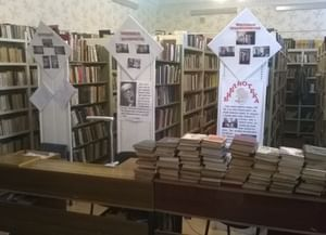 Библиотека КДЦ «Слобода»