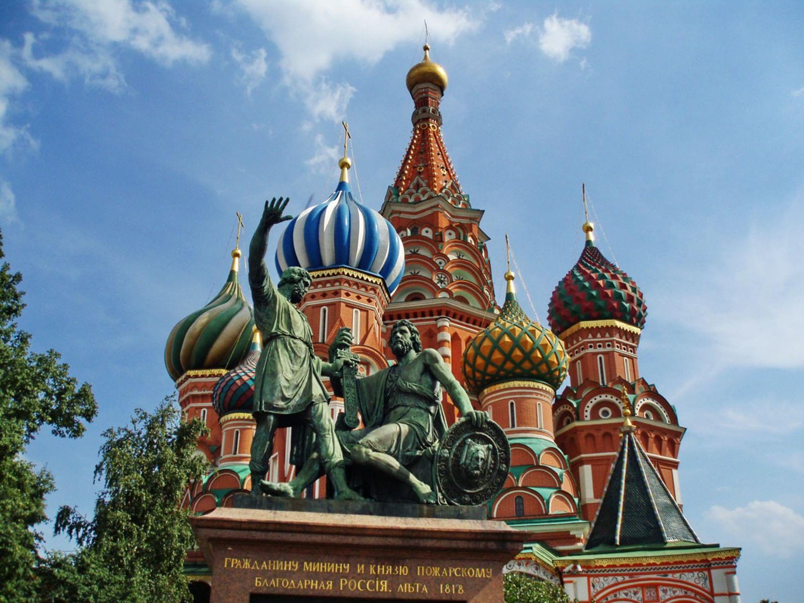 Картинка памятники культуры
