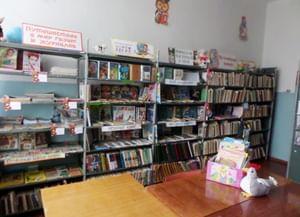 Чистенская сельская библиотека-филиал № 16
