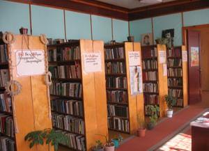 Дмитриевский библиотечный филиал № 21