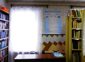 Азовская библиотека