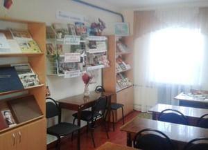 Украинская сельская библиотека-филиал № 48