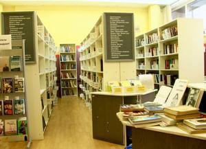 Библиотека № 105 (филиал № 2)