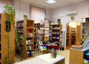 Центральная библиотека № 106 (филиал № 3)