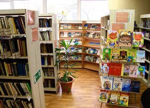 Библиотека № 105 (филиал № 1)