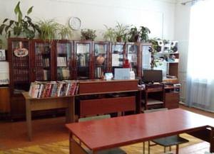 Кораблинская сельская библиотека