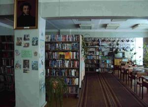 Рождественская библиотека