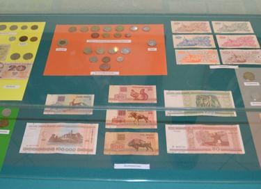 Выставка «Мир денег: нумизматическая география»