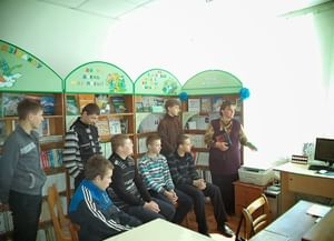 Курбатовский библиотечный филиал № 6