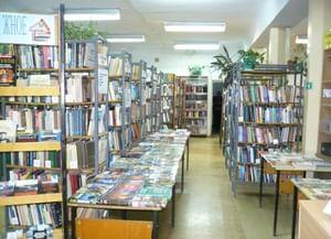 Центральная районная библиотека г. Богданович