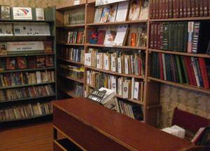 Наумовская сельская библиотека