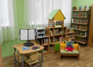 Городская детская библиотека-филиал № 4 г. Зеленодольска
