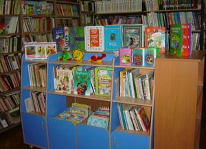 Городская библиотека-филиал № 30 г. Зеленодольска