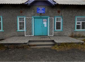Центральная районная библиотека имени Т. З. Семушкина