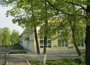 Центральная библиотека г. Ростова