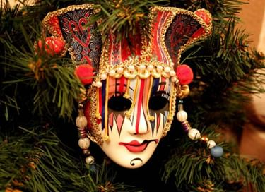 Бал-маскарад «Серпантин новогодних затей»
