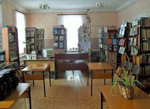 Новохарьковская сельская библиотека